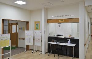 愛宕山老人福祉センター入口写真
